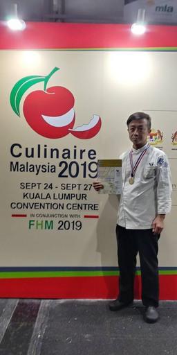 2019 FHM馬來西亞吉隆坡廚藝挑戰賽景文科大餐飲系學生徐炳坤獲1金1銅。