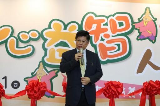 王陸海副校長主持「開心益智人參特展」開幕致詞。