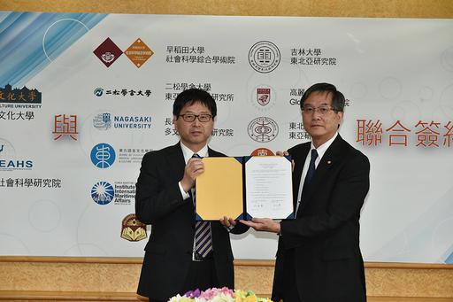 文大與日本早稻田大學社會科學總合學術院簽訂學術合作