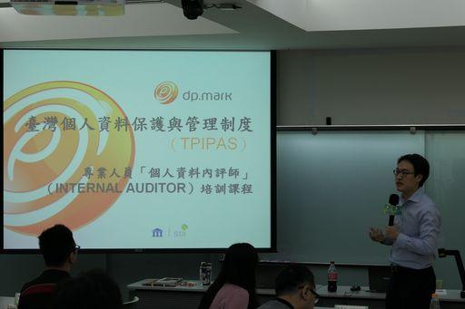 資策會科法所長年推動及維運臺灣個人資料保護與管理制度(TPIPAS),協助國內各產業培訓個資管理專業人員