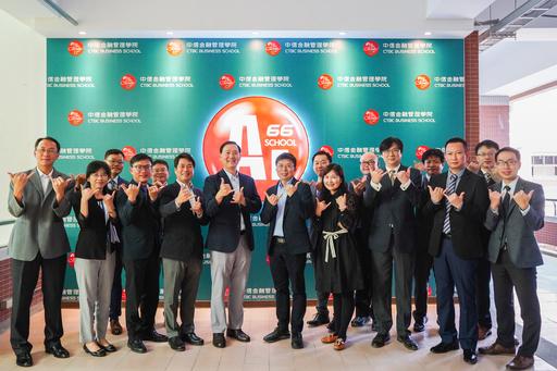 中金院校長施光訓(左七)、AI系主任蔡明春(右九)與中金院主管和教師共同參加66 School教室啟用儀式。