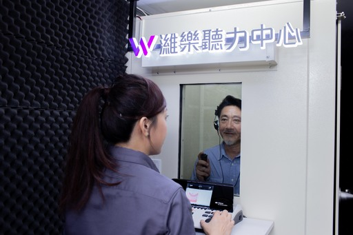行動聽力檢查車備有專業聽力檢測設備與聽檢室