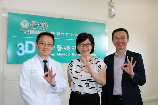 「中亞聯大3D列印研究中心」榮獲今年第十六屆國家新創獎殊榮。