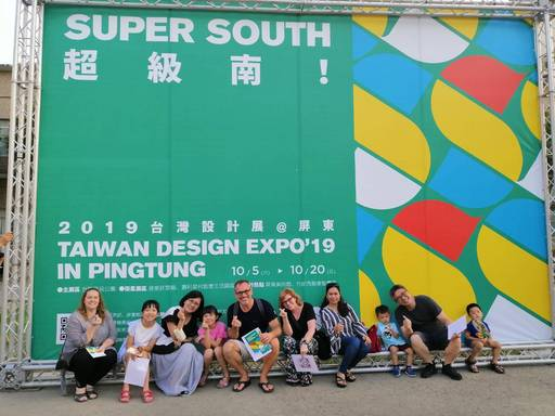 泰國國際學校校長、老師遊屏東 讚許超級南設計展創意巧思無限