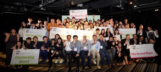 「尤努斯獎:第四屆創新與創業競賽」主打國際盃,全新形式的競賽,帶來新的社會創新活力!