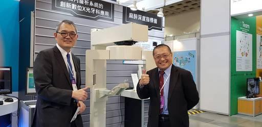 傅立志院長與郭志偉博士。