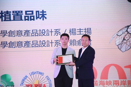 宏國德霖科大創意產品設計系楊主揚同學獲得薪傳組-智能控制類金牌。