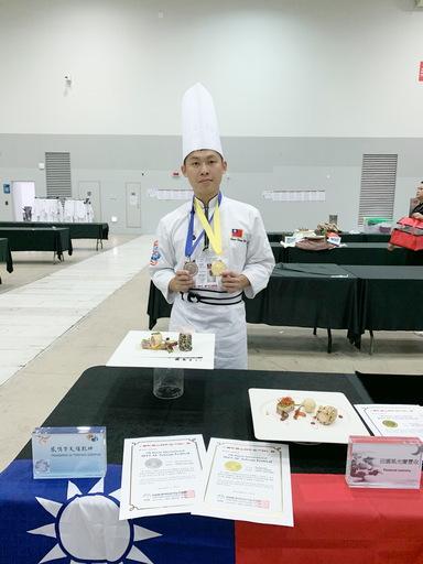 中臺科大陳正皓餐廳料理展示金牌