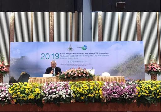 項恬毅秘書長於研討會上致詞表示在第四期合作國合會將投入更多的人力與資源,擴大與泰方合作規模,為泰北偏遠地區的農業發展盡份心力。