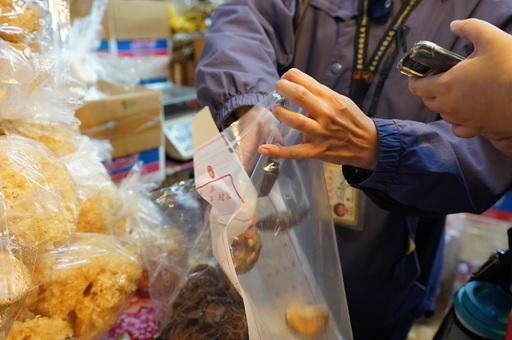 市售乾香菇原產地標示查核計畫1