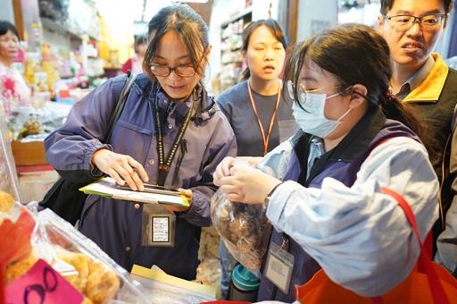 市售乾香菇原產地標示查核計畫