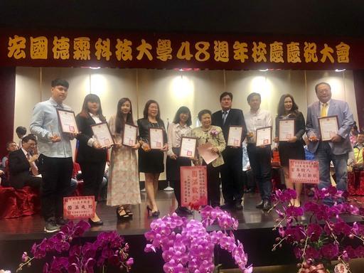 宏國德霖科大校慶,傑出校友頒獎典禮上百位企業家力挺。