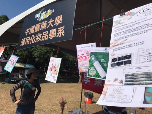 「2019年台灣國際咖啡節」展覽會場。