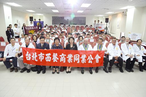 2019第一屆台北市西餐極限挑戰賽在景文科大舉行。