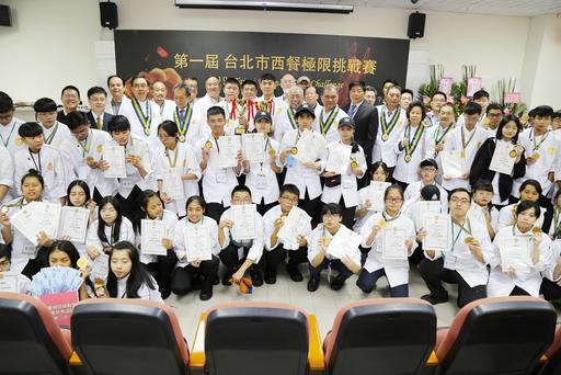 2019第一屆台北市西餐極限挑戰賽在景文科大舉行,得獎選手與評審及理事團合影。