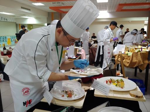 2019第一屆台北市西餐極限挑戰賽在景文科大舉行,選手競爭激烈。