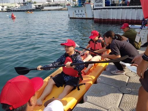 首度開辦的獨木舟體驗活動