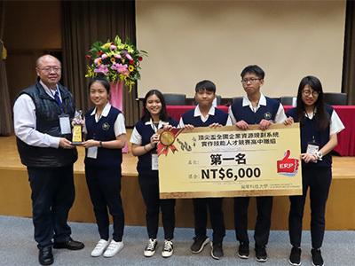 中華高中同學獲得高中職組第一名。