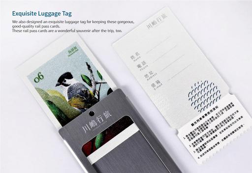 「川行旅」團隊細膩的將車票與行李吊牌相互結合,讓乘客在拿到富有美感與質感的觀光車票後,能夠收納於所設計的鋁製行李吊牌中。