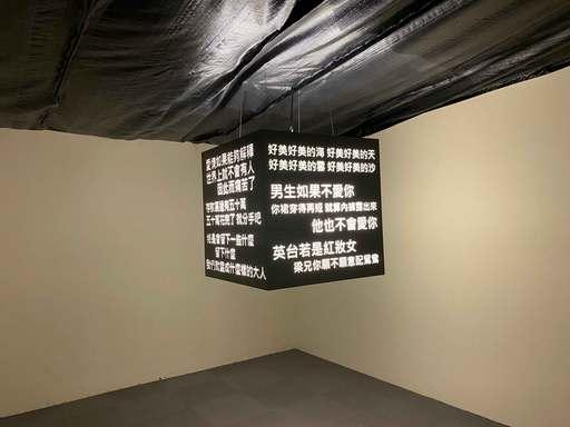 一本初衷-台灣電影劇本故事特展展場實景-金句光影裝置