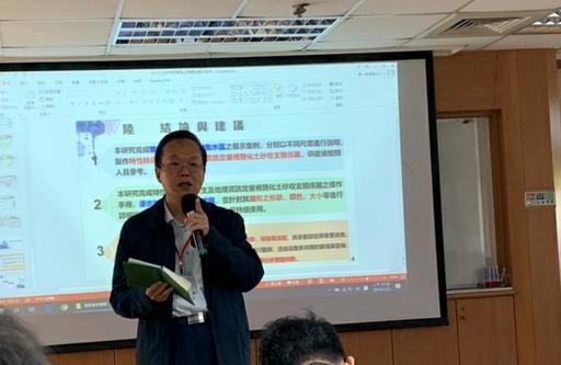 國立中興大學水保系陳樹群教授發表研究成果