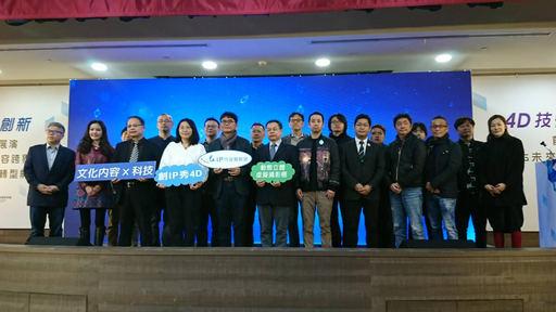 文化部陳登欽主任秘書(前排左五)與國際講者、入選團隊及與會來賓合照