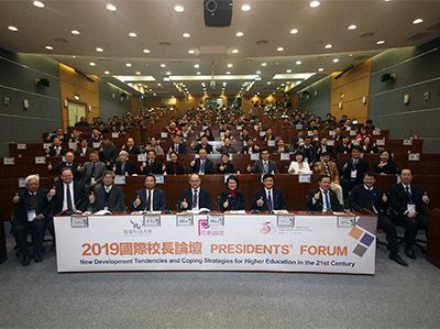 龍華科大舉行2019國際校長論壇,邀請美中日泰越等10校主管參與研討。