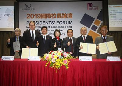 龍華科大與美國文森大學、德利盟公司、新漢公司,四方簽署工業4.0產學合作。
