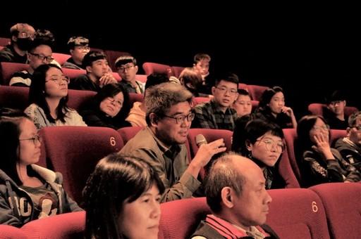 觀影民眾與講師互動熱絡