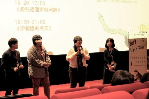 映後演講Kawah Umei導演(右二)及其作團隊與Ciwang Teyra講師(左一)
