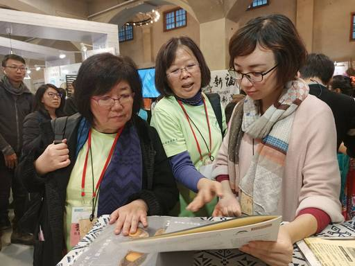 上周末(12/7、12/8)兩天在台北華山藝文特區的展出,獲得教育部青年發展署 王副署長的關注。