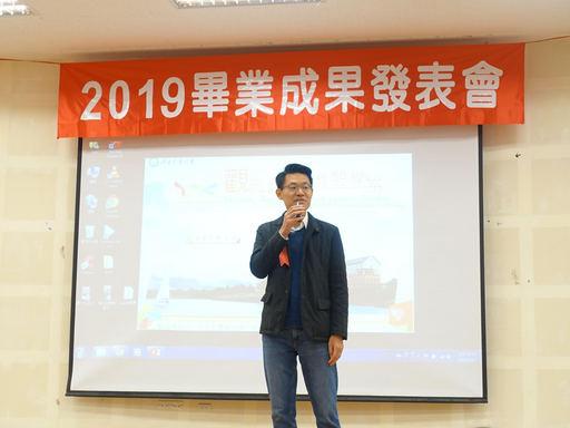 觀光局花東縱谷國家風景區管理處吳碩文課長致詞