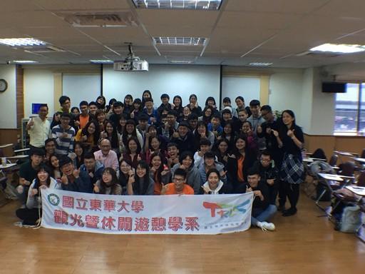 鴻禧旅行社企業參訪全體師生暨業者代表合影