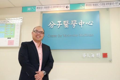 科技部「哥倫布計畫」科學家劉彥良博士。