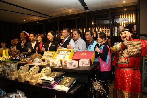 縣府與國際星級酒店合作購夠台東小農直營店 台東優質農產品進駐開幕典禮