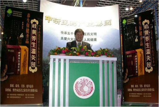 李春興博士分享中醫養生保健經驗。