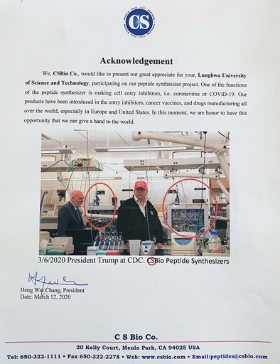 川普總統視察CDC,正巧和美國CSBio公司與龍華科大合作開發胜肽合成儀同框。該公司致函感謝學校在IOT及自動化功能的協助。