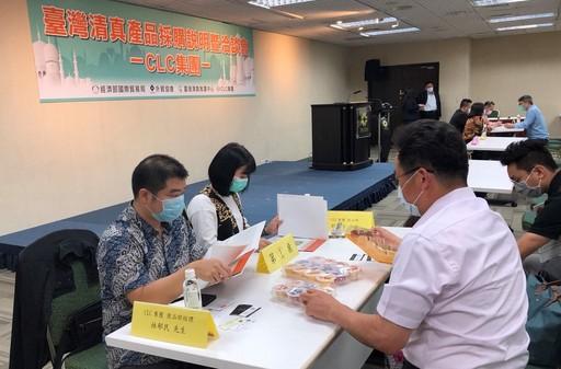國內通路商CLC集團與業者一對一洽談