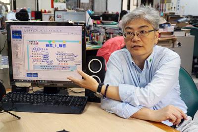 大葉大學教學資源中心主任鄭孟玉介紹線上教學