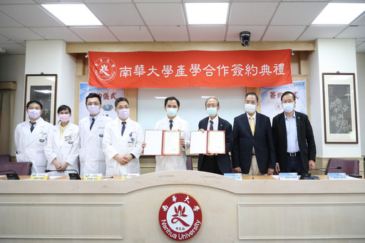南華大學與大林慈濟醫院產學合作,攜手培育運動傷害防護人才,簽約儀式合影。由南華大學林聰明校長(右3)與大林慈濟醫院簡瑞騰副院長(左5)進行簽約儀式