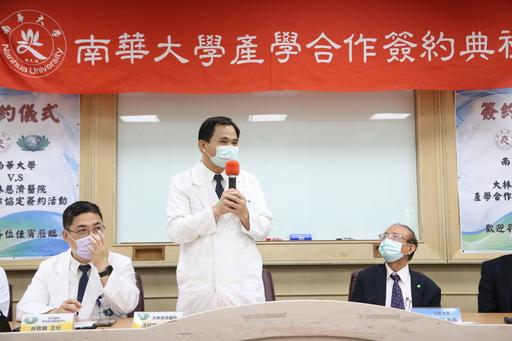 南華大學與大林慈濟醫院產學合作,攜手培育運動傷害防護人才,簡瑞騰副院長致詞。