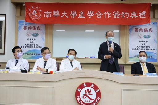 南華大學與大林慈濟醫院產學合作,攜手培育運動傷害防護人才,林聰明校長致詞。