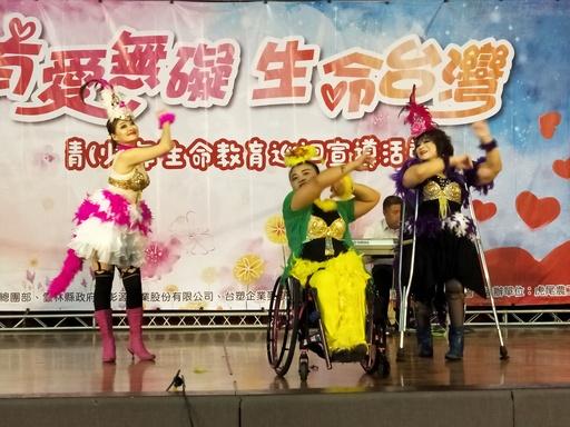 109年「有愛無礙-生命台灣」-青(少)年生命教育  巡迴宣導活動