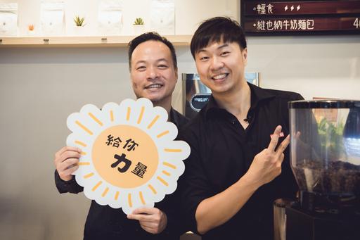 圖一:台北靈糧堂執行牧師周巽正(左)、有點咖啡老闆簡晨宇(右)