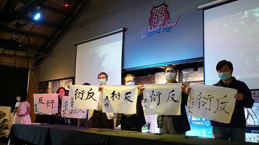 貴賓們以書法寫下「反衍」兩字,祝福畢業生們鵬程萬里
