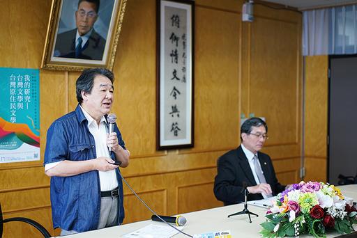 研究台灣文學流變的天理大學名譽教授下村作次郎