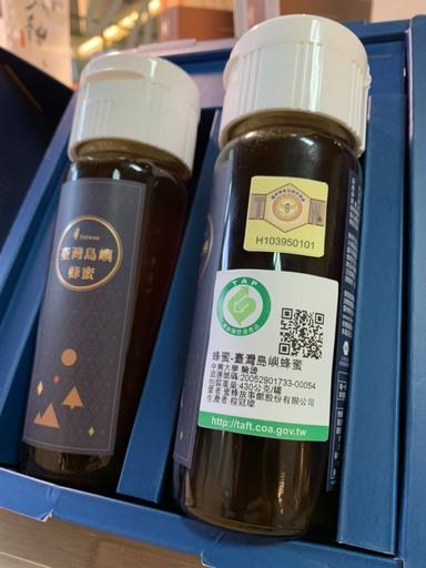 國產蜂蜜取得國內第一張身份證 中興大學領先頒發產銷履歷驗證證書