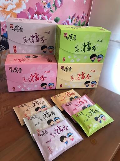 新竹縣北埔商圈_哈客愛擂茶