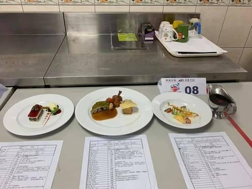 景文科大沈方惠勇奪得第16屆身心障礙全國技能競賽西餐廚藝國手選拔第一名參賽作品。