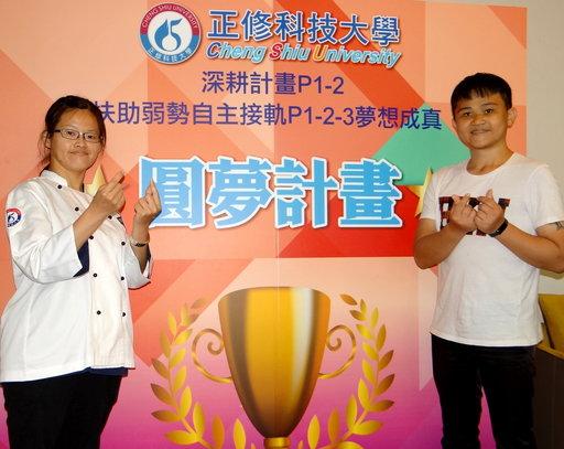 克服一次次開腦與肢體折磨,李建龍(右)與林綠婕圓夢再出發,開創新人生。